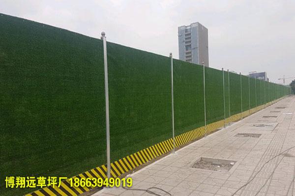 大慶廠家批發圍擋人造草皮阻燃抗老化檢測