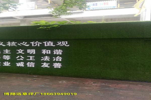安慶廠家批發圍擋人工草坪阻燃抗老化工廠