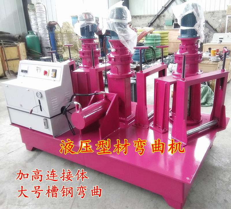 鲤城区WGJ-250型液压全自动工字钢弯拱机行情价格