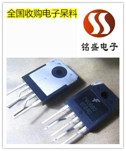 中山传感器回收进口 钽电容收购终端