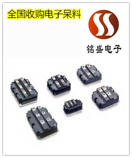珠海拱北电子元器件回收进口 继电器收购终端