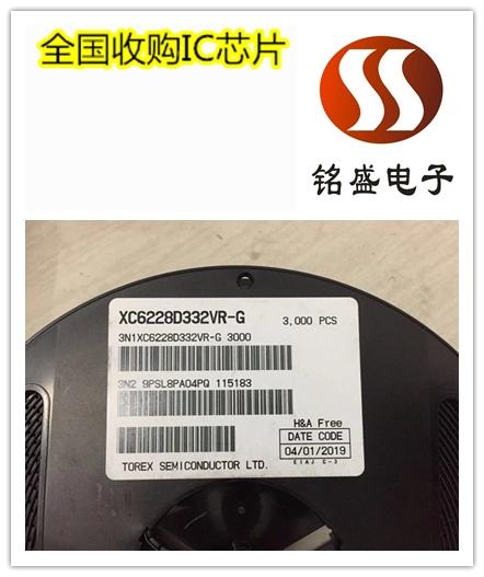 常州继电器回收价格一览 铭盛电子回收报价