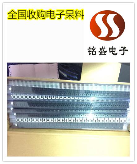 珠海IGBT模塊回收進口 IGBT收購終端