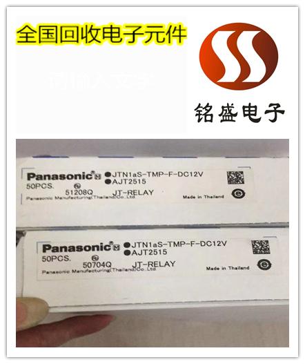 贵州单片机回收进口 集成电路收购终端