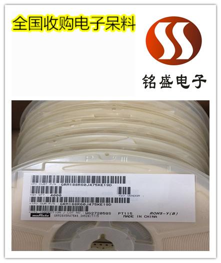 济南光耦芯片回收进口 钽电容收购终端