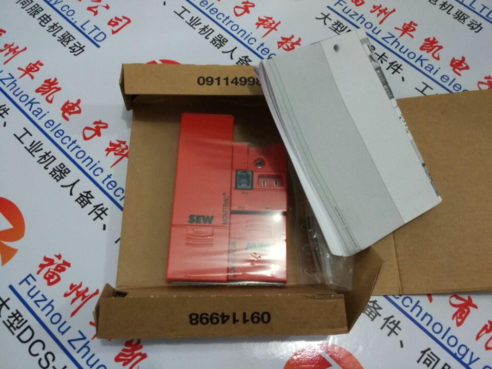 unused//OVP ifm efector150 KN5108 KNQ01NUKBNOG Niveausensor