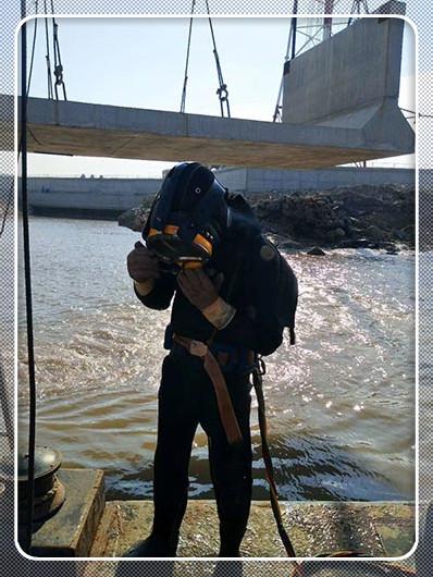 山南市水下开槽沉管单位作业单位