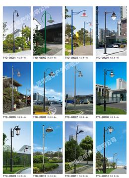 安平县4米庭院灯安装生产厂家--欢迎光临指导