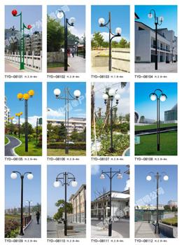 临城县太阳能路灯生产厂家--欢迎光临指导