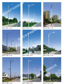 楷举:成安县LED景观灯 厂家质保三年