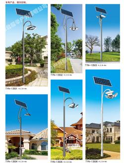 定兴县LED光源厂家直销--欢迎光临指导
