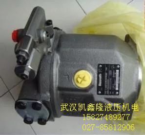 新闻:A11VO95EP.G/10L-NTC12N00力士乐柱塞泵_武汉凯鑫隆液压机电设备有限公司