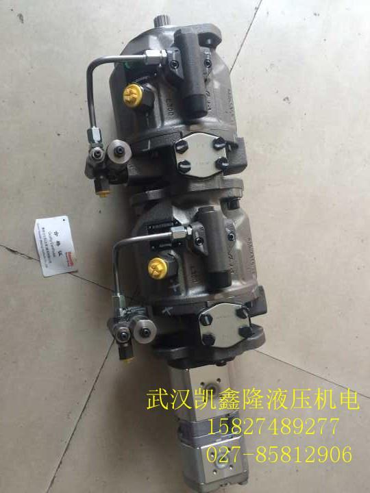 新闻:A11VO190LG1/11L-NTC12N00力士乐柱塞泵_武汉凯鑫隆液压机电设备有限公司