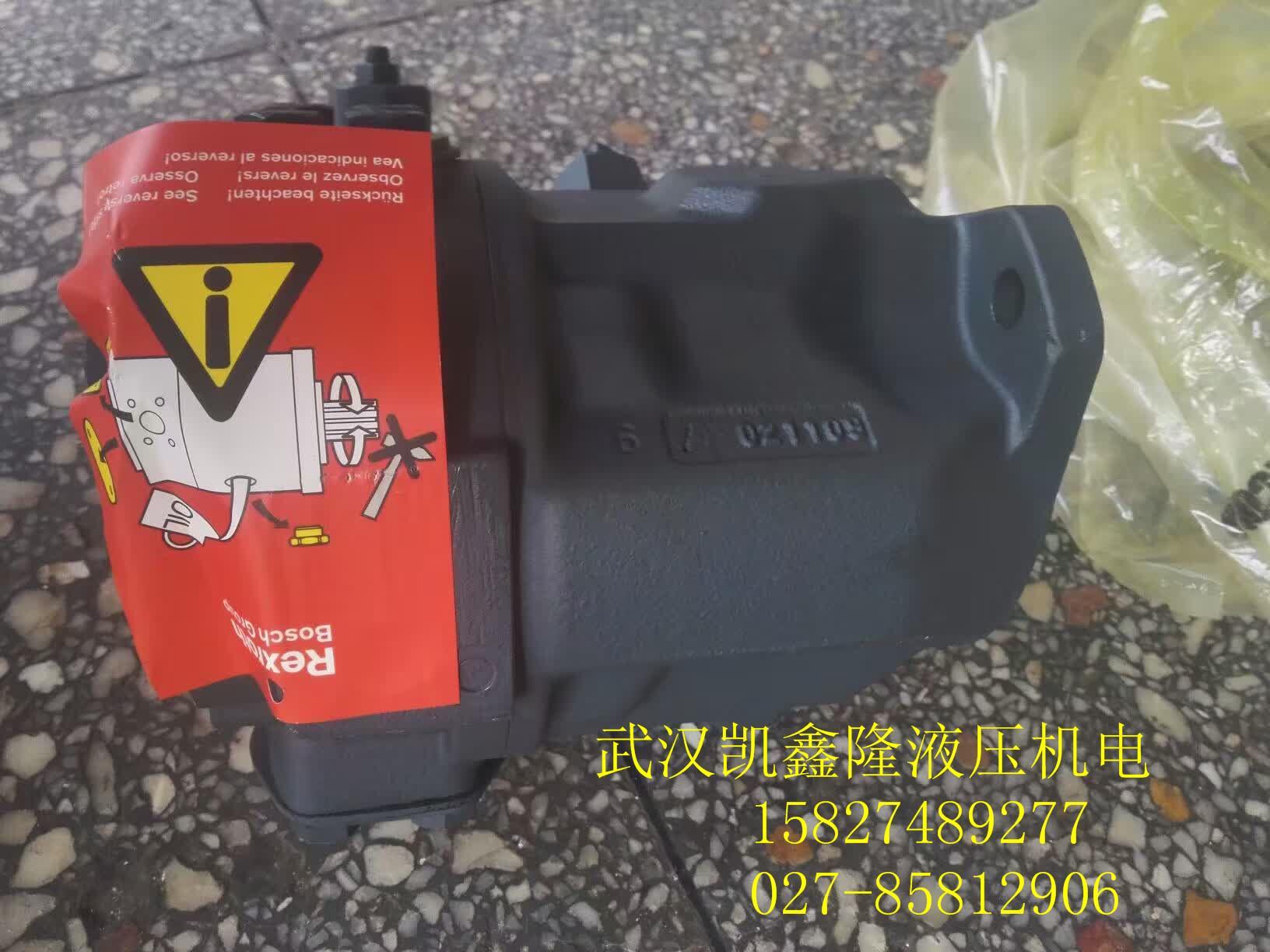 新闻:A11VO145DRG/11R-NPG12N00力士乐柱塞泵_武汉凯鑫隆液压机电设备有限公司