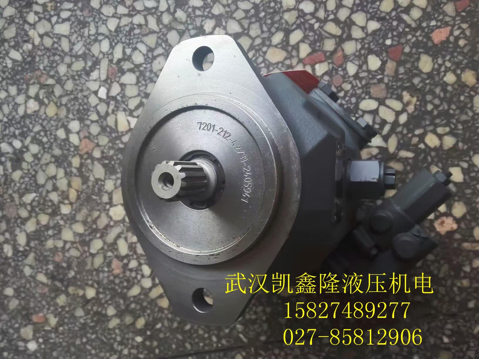 新闻:A11VO40LR.C/10L-NTC12N00力士乐柱塞泵_武汉凯鑫隆液压机电设备有限公司