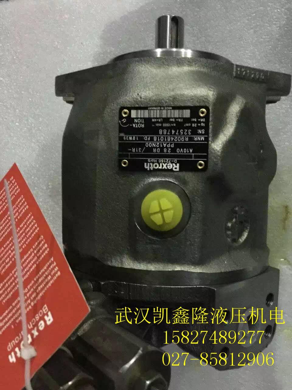 新闻:A11VO40EP.G/10L-NZD12N00力士乐柱塞泵_武汉凯鑫隆液压机电设备有限公司