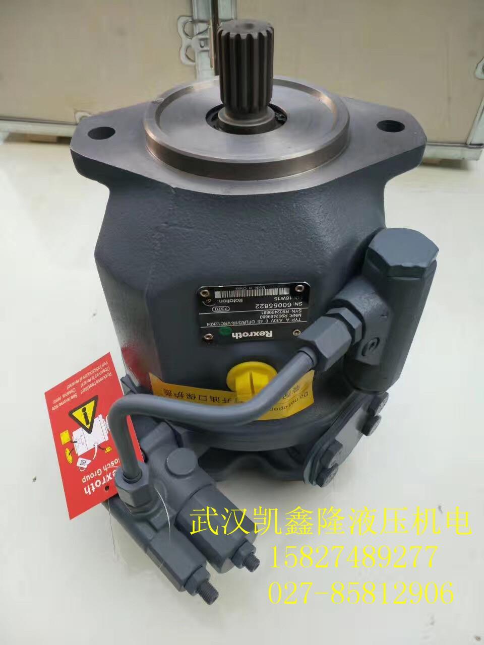 新闻:A11VO260LR.C/11L-NTD12N00力士乐柱塞泵_武汉凯鑫隆液压机电设备有限公司