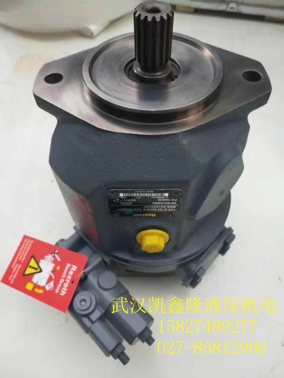 新闻:A11VO60LR.C/10L-NPD12N00力士乐柱塞泵_武汉凯鑫隆液压机电设备有限公司