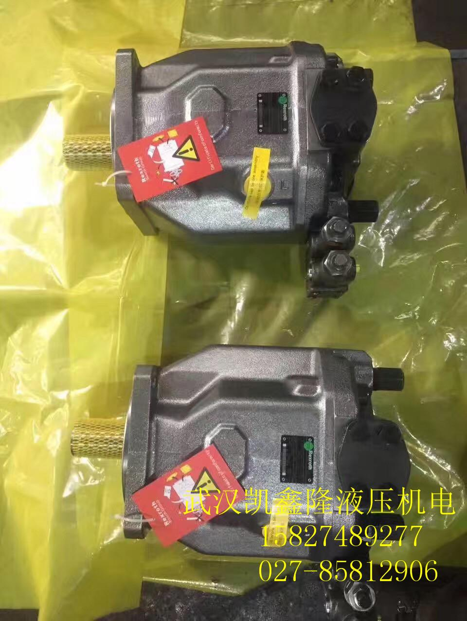 新闻:A11VO145HD1/11L-NZC12N00力士乐柱塞泵_武汉凯鑫隆液压机电设备有限公司