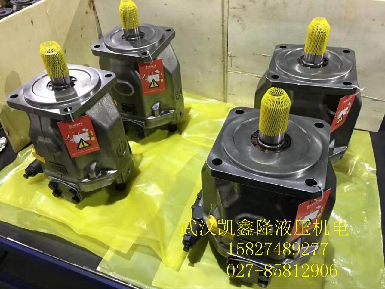 新闻:A11VO75EP1/10R-NZG12N00力士乐柱塞泵_武汉凯鑫隆液压机电设备有限公司