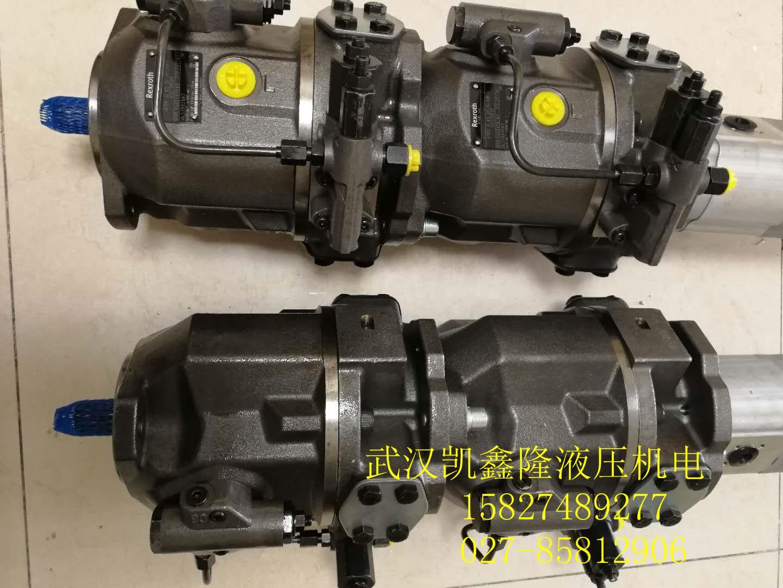 新闻:A11VLO145LR.C/11L-NPG12N00力士乐柱塞泵_武汉凯鑫隆液压机电设备有限公司