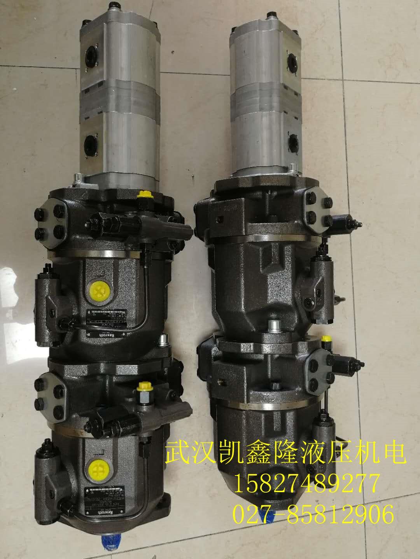 新闻:A11VO75HD1/10L-NTC12N00力士乐柱塞泵_武汉凯鑫隆液压机电设备有限公司