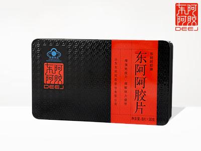 周村回收铁盒阿胶公司