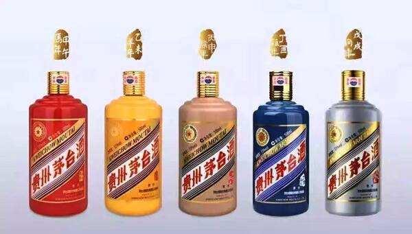 日照岚山回收茅台酒价格