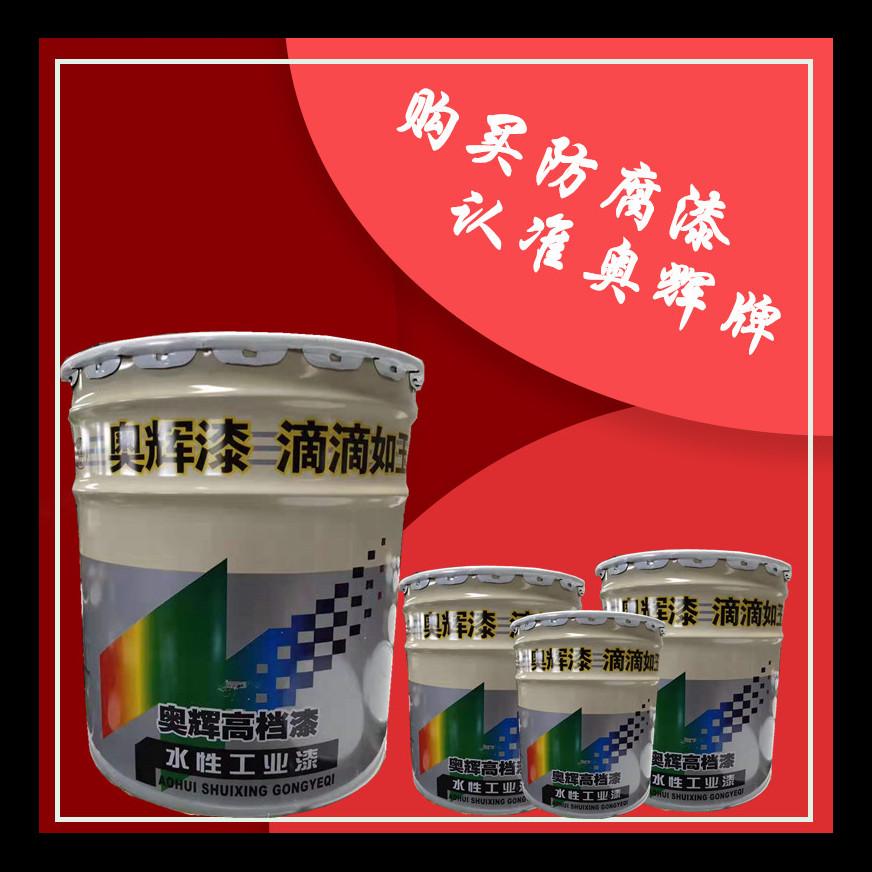 海南文昌市環氧富鋅底漆的價格的廠家的質量
