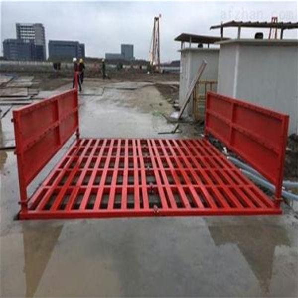 安庆工程洗车机自动感应工地洗轮机洗车平台厂家直销