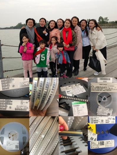 东莞茶山进口连接器回收 集成IC芯片回收专业报价