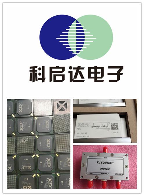 东莞道进口连接器回收 集成IC芯片回收专业报价