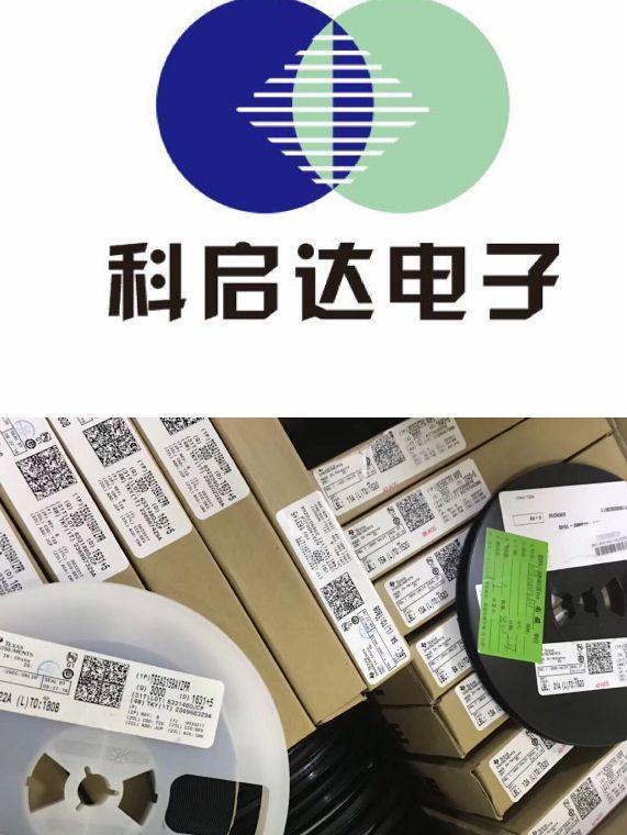 上海钽电容回收 字库回收实力公司