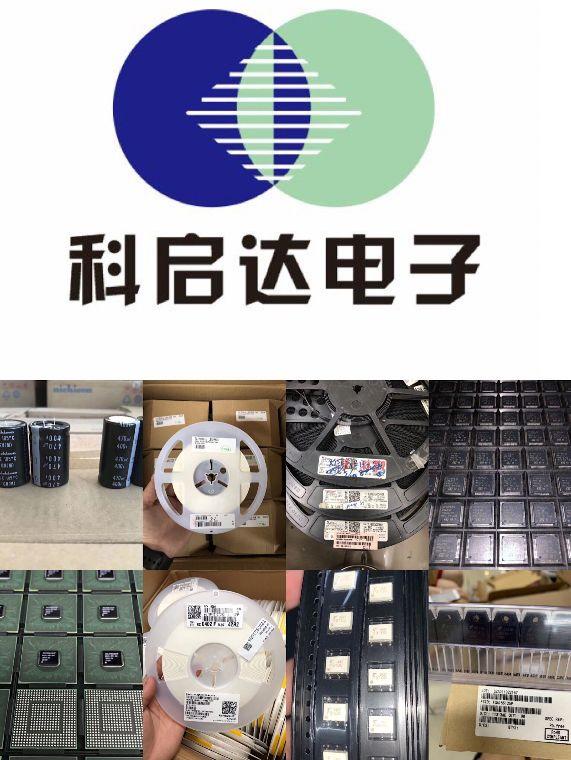 东莞石排处理电子料回收 连接器回收专业报价