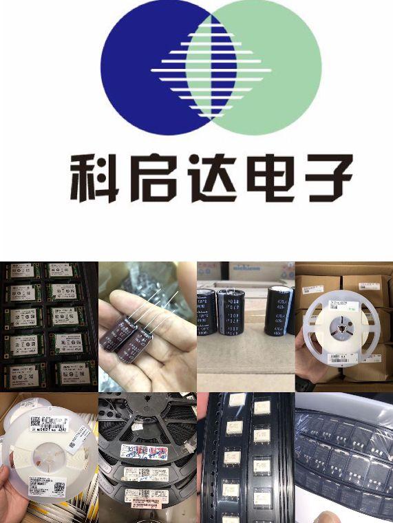 东莞石碣进口连接器回收 字库回收实力公司