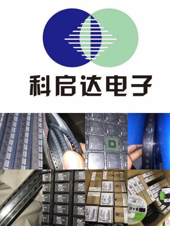 乐山钽电容回收 字库回收实力企业