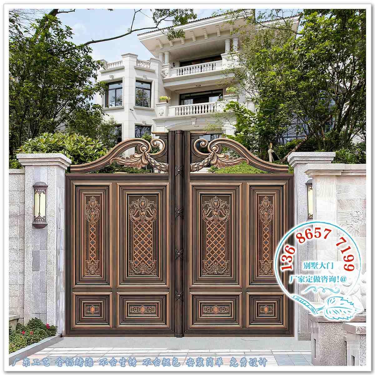 别墅大门 铝艺大门 庭院大门-JHWX-0105