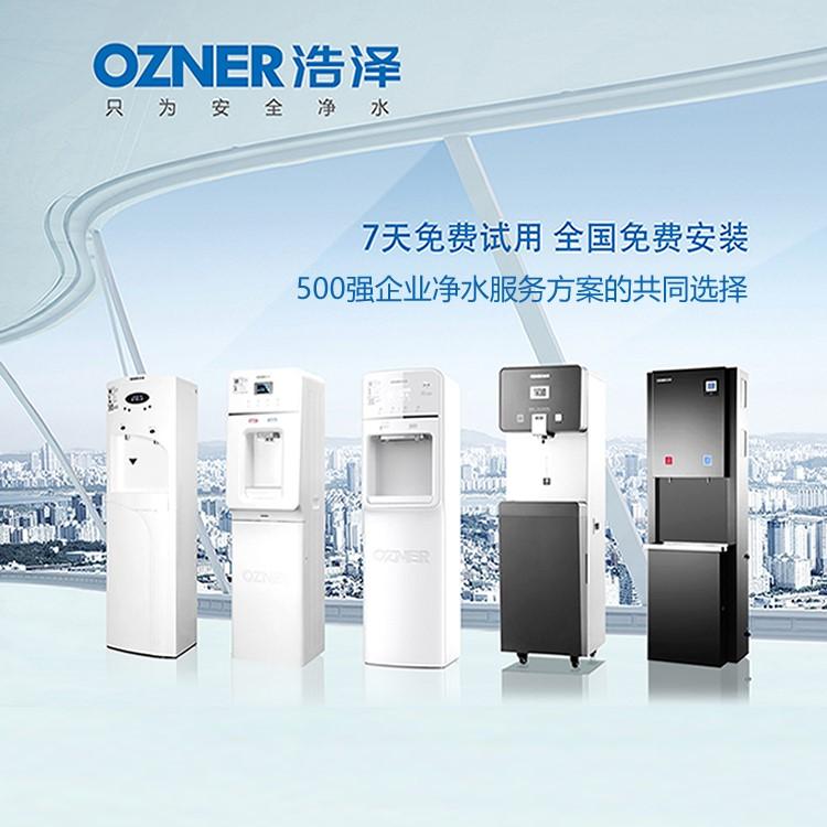 重庆以依若水科技有限公司