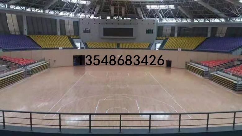 白沙黎族自治縣籃球體育木地板加工