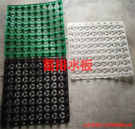 热点25毫米滤水板(300g黑土工布)海东