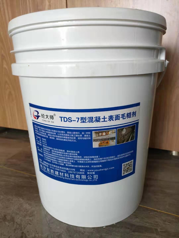 唐山砼大师混凝土毛糙剂厂家