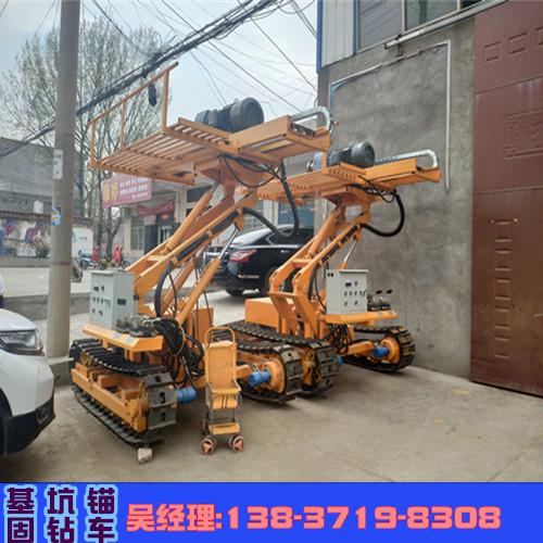 山西太原锚固孔钻车150型锚固钻车长期供应