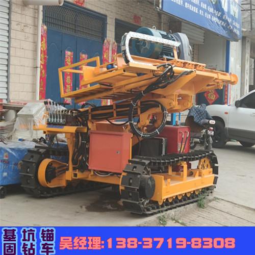 云南迪庆锚固孔钻车便宜基坑锚固钻车效率高