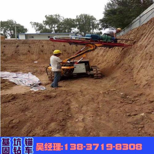 广东汕头锚固孔钻车便宜基坑锚固钻车效率高