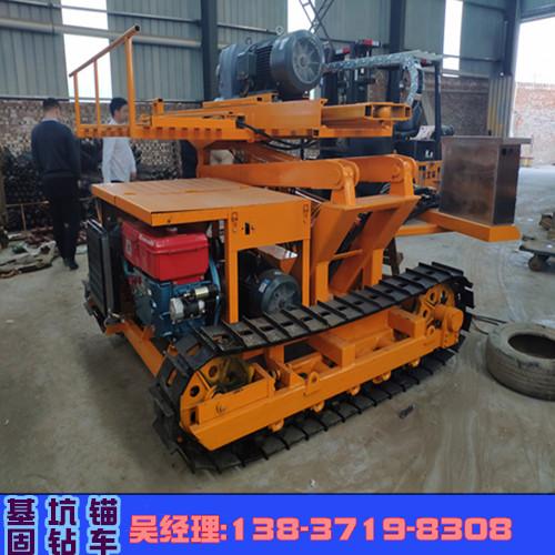 山东枣庄小型锚固钻车便宜基坑锚固钻车厂家直供