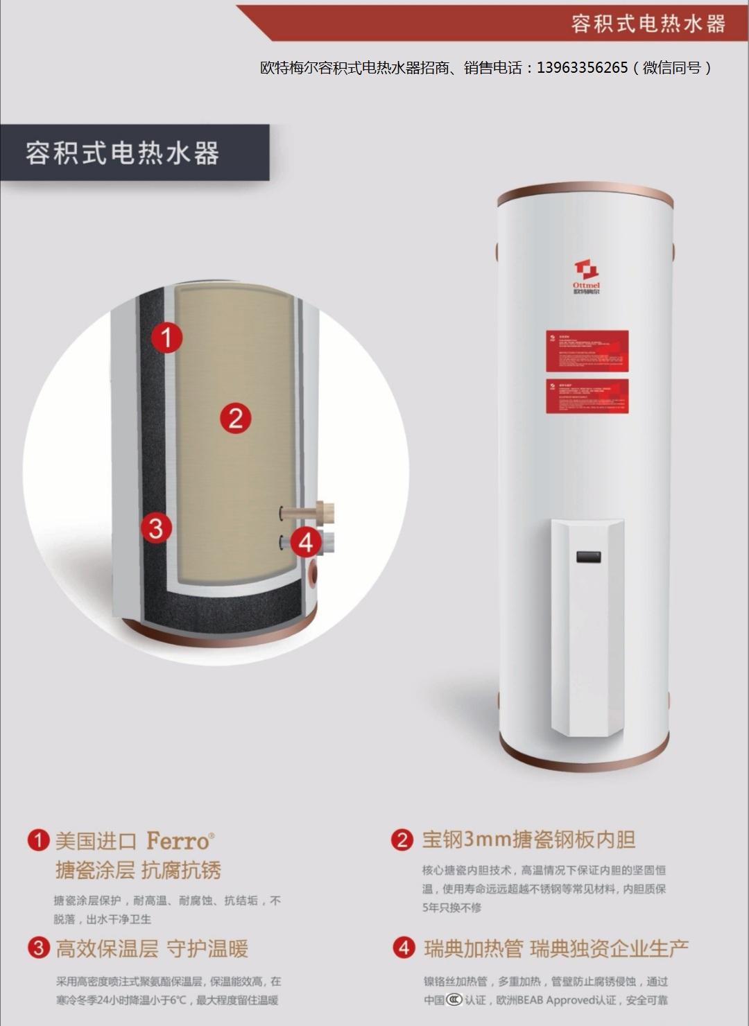 山南隆子28.8KW热水器多少钱