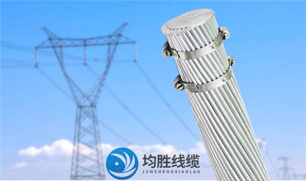 佳木斯市架空线缆钢芯铝绞线厂家地址:评析