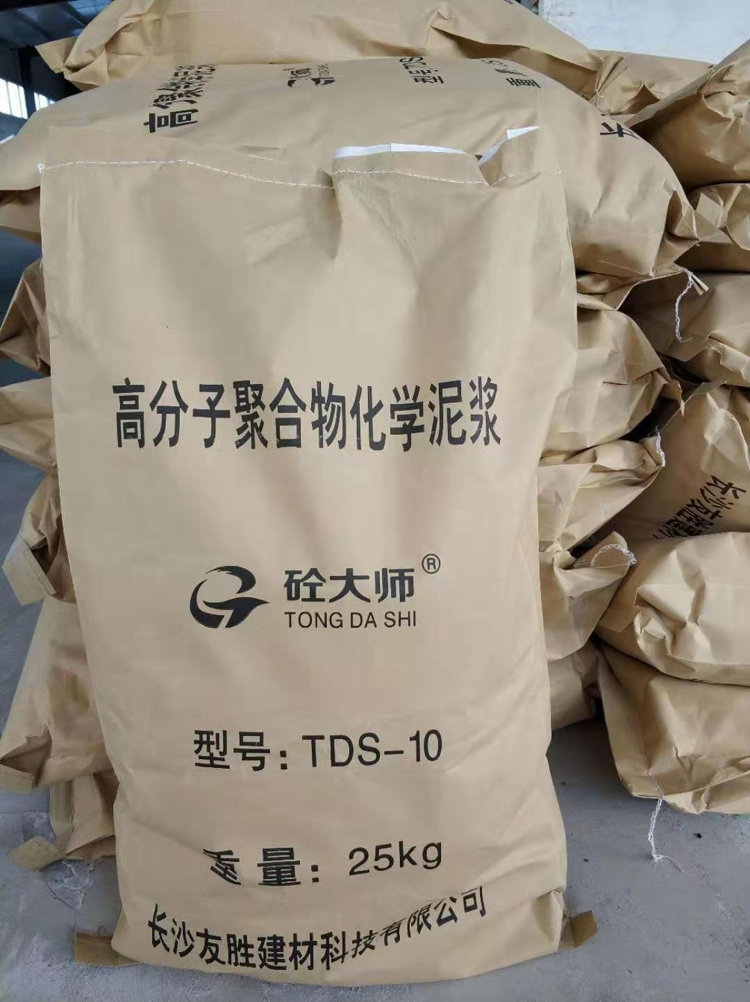 广西化学泥浆粉生产厂家