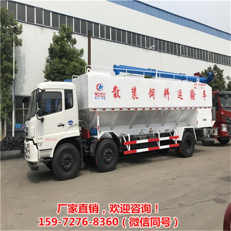 車裝式飼料運輸拉料罐車國六液壓鋁合金飼料車