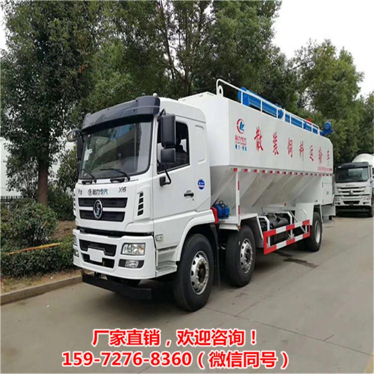 輕卡5.2米6噸飼料車14噸飼料罐車魚塘專用飼料車